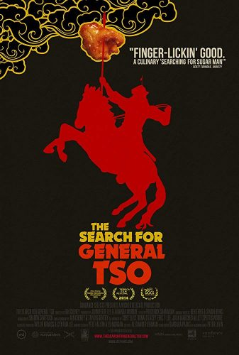 The Search for General Tso poster1