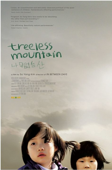 Treeless Mountain poster1